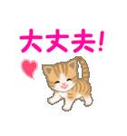 ちび猫 家族連絡2(個別スタンプ:22)