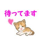 ちび猫 家族連絡2(個別スタンプ:30)
