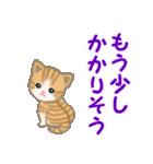 ちび猫 家族連絡2(個別スタンプ:31)