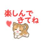 ちび猫 家族連絡2(個別スタンプ:36)
