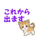 ちび猫 家族連絡2(個別スタンプ:38)