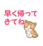 ちび猫 家族連絡2(個別スタンプ:39)