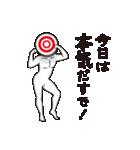 競馬大好き本命くん(個別スタンプ:1)
