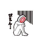 競馬大好き本命くん(個別スタンプ:20)