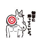 競馬大好き本命くん(個別スタンプ:40)