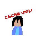 [NIGHT☆]くんスタンプ2(個別スタンプ:2)
