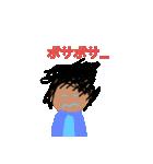 [NIGHT☆]くんスタンプ2(個別スタンプ:5)