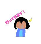 [NIGHT☆]くんスタンプ2(個別スタンプ:6)