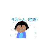 [NIGHT☆]くんスタンプ2(個別スタンプ:8)