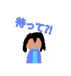 [NIGHT☆]くんスタンプ2(個別スタンプ:10)