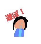 [NIGHT☆]くんスタンプ2(個別スタンプ:11)