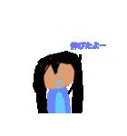 [NIGHT☆]くんスタンプ2(個別スタンプ:13)