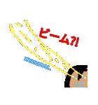 [NIGHT☆]くんスタンプ2(個別スタンプ:16)
