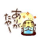 毎日&時々楽しい「インコちゃん」(個別スタンプ:3)