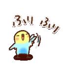 毎日&時々楽しい「インコちゃん」(個別スタンプ:4)
