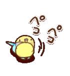 毎日&時々楽しい「インコちゃん」(個別スタンプ:5)