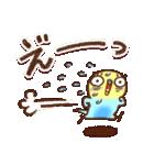 毎日&時々楽しい「インコちゃん」(個別スタンプ:17)