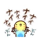 毎日&時々楽しい「インコちゃん」(個別スタンプ:19)