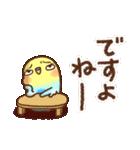 毎日&時々楽しい「インコちゃん」(個別スタンプ:20)