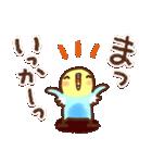 毎日&時々楽しい「インコちゃん」(個別スタンプ:23)