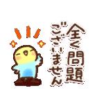 毎日&時々楽しい「インコちゃん」(個別スタンプ:24)