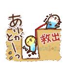 毎日&時々楽しい「インコちゃん」(個別スタンプ:28)