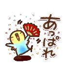 毎日&時々楽しい「インコちゃん」(個別スタンプ:29)