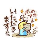 毎日&時々楽しい「インコちゃん」(個別スタンプ:30)