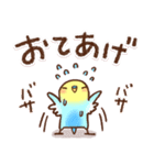 毎日&時々楽しい「インコちゃん」(個別スタンプ:32)