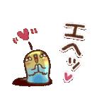 毎日&時々楽しい「インコちゃん」(個別スタンプ:36)