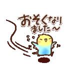 毎日&時々楽しい「インコちゃん」(個別スタンプ:38)