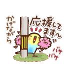 毎日&時々楽しい「インコちゃん」(個別スタンプ:39)