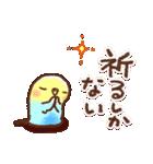 毎日&時々楽しい「インコちゃん」(個別スタンプ:40)