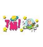 トイ・ストーリー(ミニペーパーカット)(個別スタンプ:02)