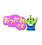 トイ・ストーリー(ミニペーパーカット)(個別スタンプ:04)