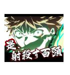 劇場版「Fate/stay night [HF]」第2弾(個別スタンプ:2)
