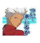 劇場版「Fate/stay night [HF]」第2弾(個別スタンプ:5)