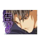 劇場版「Fate/stay night [HF]」第2弾(個別スタンプ:13)