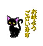 金色の目の黒猫&金文字敬語(個別スタンプ:1)