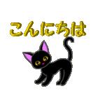 金色の目の黒猫&金文字敬語(個別スタンプ:2)