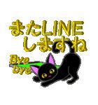 金色の目の黒猫&金文字敬語(個別スタンプ:5)