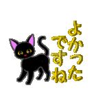 金色の目の黒猫&金文字敬語(個別スタンプ:11)