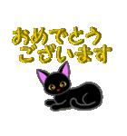 金色の目の黒猫&金文字敬語(個別スタンプ:14)