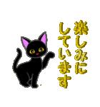 金色の目の黒猫&金文字敬語(個別スタンプ:16)