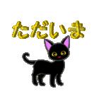 金色の目の黒猫&金文字敬語(個別スタンプ:31)