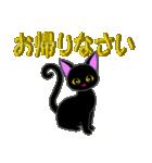 金色の目の黒猫&金文字敬語(個別スタンプ:32)