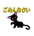 金色の目の黒猫&金文字敬語(個別スタンプ:34)