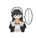 がんばる!メイドちゃんスタンプ(個別スタンプ:01)