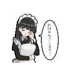 がんばる!メイドちゃんスタンプ(個別スタンプ:02)