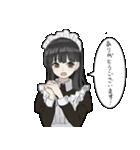 がんばる!メイドちゃんスタンプ(個別スタンプ:03)